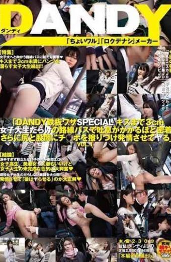 DANDY-413 Dandy Iron Skill Special Kiss To Contact About Take A Sigh At The Bus Full Of 3cm College Student!further By Rubbing Estrus Ji  Port In Ass And Crotch Do Vol.1