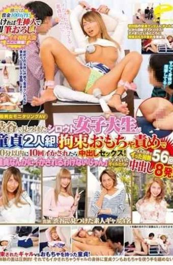 DVDES-966 In General Men And Women Monitoring Av Win If Prize Money Of 1 Million Yen!immediately Brush Wholesale In Raw Inserted If Makere!miracle Iki Patience Tournament Held Here!sex Pies Once Amateur College Student Found In Shibuya Is 10 Kaiika Within A 30-minute Restraint Toy Blame The Duo Virgin!