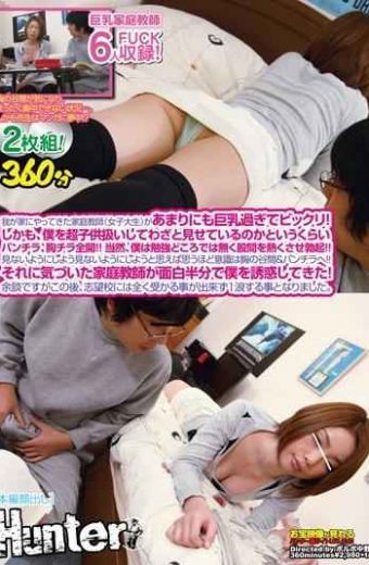 HUNT-765 Tutor Who Came To My House College Student Is Surprised Too Big Boobs Too!moreover Skirt Breast Flickering Enough To Fully Open As To Whether Is Showing On Purpose By Ultra Children Treat Me! ! Naturally I Erection Let The Hot Crotch Not Far From Studying! !