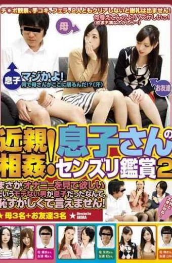 IENE-246 Incest!2 Watch Senzuri Son