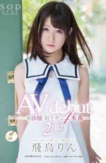 STAR-718 Rin Asuka Av Dedut 2nd First Experience First Iki 4 Production