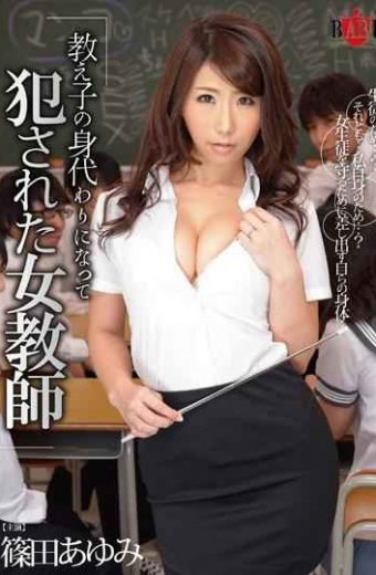 HBAD-284 Become A Scapegoat Of The Student Teacher History Shinoda Perpetrated