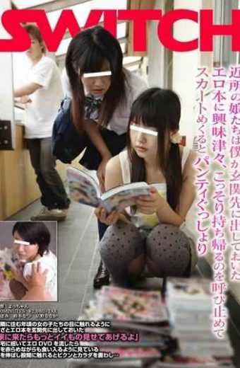 SW-057 The Daughters Of Neighbors Flip Skirt And Panties Gusshori Stopped By Curious People And Bring Back The Erotic Book I Was Secretly Put Out Around The Entrance