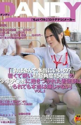 "DANDY-387 Are You Really Good At """" Aunt ""nurse That Was In The Boy Dakitsuka Switch Port  Erection Of 150 Degrees Angle Hard Young And Not A Hate Really Be Ya ""vol.1"