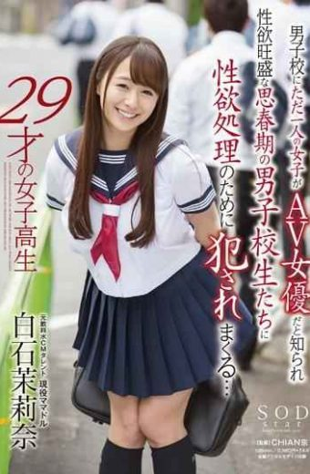STAR-673 Mari Shiraishi Nana 29-year-old School Girls Boys To One Person Only Of Girls Spree Committed For Sexual Desire Treatment To Boys' School Students Our Libido Strong Puberty Is Known That It Is Av Actress