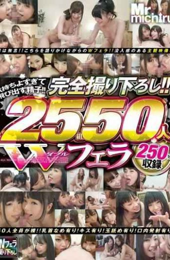 MIST-108 Full Take Down! !sperm Fly Out Too Comfortably! !w Blow 25 Sets Of 50 People