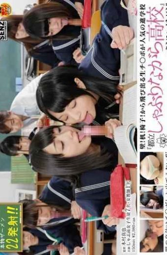 "SDDE-354 Wall!desk!chair!raw Switch Port  Popping From The ""high School While Sucking Metropolitan"" Shingakuko Popular"