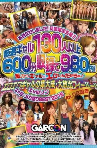 GAR-441 Garcon Gal Mega Prime Best 2015 980 Yen 600 Minutes Recording Carefully Gal 130 Or More People! Karaa Super Kawagyaru Took Rhyme Erotic  Erotic Gal Culmination And Large Release Fever! !