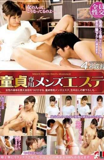 IENE-478 Virgin Dedicated Men's Beauty