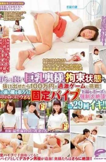 DVDMS-016 Get The Stimulus Experience To Women Who Enjoy The General Men And Women Monitoring Av Life!i Grew Up In A Good Busty Wife Is Challenging Extremist Game Of 1 Million Yen Once Stuck In A Restraint State!force In The Undulating Vulgar Pose To Fixed Vibe About Struggle If Mogake Trying The Front Of The Key Of The Eye Large Climax!3 People A Total Of 29 Times Alive! ! In Shirokanedai