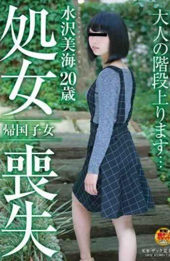 SDMU-276 Returnees Mizusawa Miu 20-year-old Virgin Loss