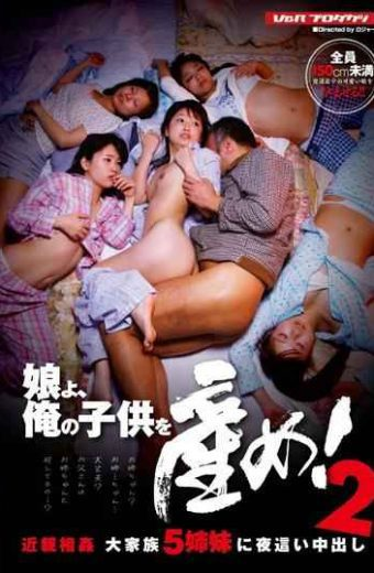 VSPDS-640 My Daughter To Fill The Child Of Me! Two Sisters Night Crawling Out Of Five Large Family Incest