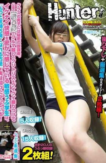 "HUNT-670 Boys Of The Class After School Secret.sensitive Naive Student Who Feels Pleasure Secretly Naughty And Rubbing Clit Jerk Bloomers Over The Park In The Pole Climbing Is The Real Wants To Know ""how To Become More Comfortable!"" Carefully Selected Collection Of Naive"