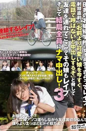 """SVDVD-472 In Kidnapping The School Girls In The Countryside Of Princess School Rape Her Daughter And Let Me Brought The Friends Threatened To """"'ll Be Cum If You Do Not Called By Telephone The Cute Daughter Than You Now"""" Just Before Ejaculation Also Rape And Eventually Everyone Pies Raw!three"""