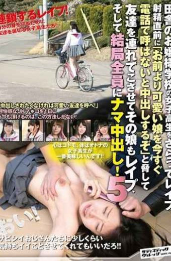 "SVDVD-538 Rape And Kidnapping School Girls Of The Countryside Of The Princess School The Daughter Let Me Come With Her Friends Threatened To Ejaculation Just Before ""'ll Be Cum And Do Not Call In Right Now Phone A Cute Daughter Than You"" Is Also Rape And Eventually All The Raw Pies! Five"