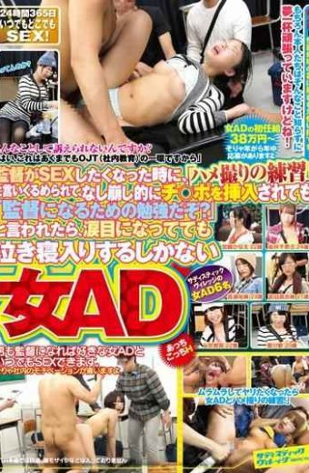 "SVDVD-536 Supervision When The Became Want To Sex Is Ikurume As The ""practice Of Gonzo"" It Is Inserted Into The Chip Away To Switch  Po ""it's Studying To Become A Director""when You Are Said To Be Not Only We Are Compelled To Accept Even Become Teary-eyed Woman Ad"