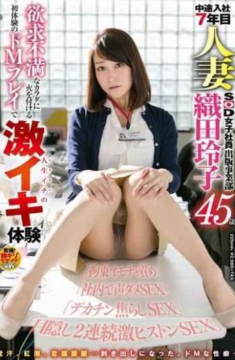 "SDMU-237 Mid Joined Seven Years Married Sod Female Employees Publishing Division Reiko Oda The 45-year-old ""restraint Toys Blame"" Fire ""voice Useless Sex In-house"" ""big Penis Teasing Sex"" ""blindfold Two Consecutive Super Piston Sex"" Frustration Body Put Intense Iki Experience Of Life Position First Experience Of De M Play"