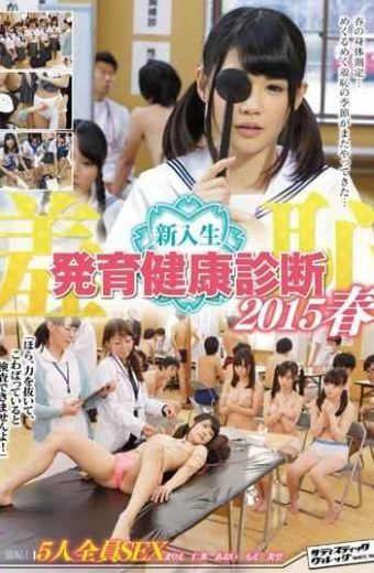 SVDVD-471 Shame Freshman Developmental Health Diagnosis 2015 Spring