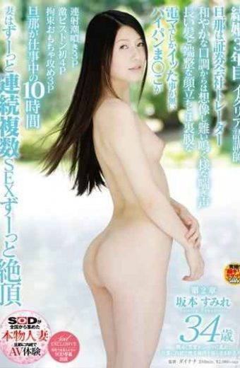 SDNM-085 Sumire Sakamoto 34-year-old Chapter 2 Fire Tide Spouted 3p Geki Piston First 4p Restraint Toy Trombone 3p Husband Is 10 Hours Wife In Work All The Time Continuous Multiple Sex All The Time Climax