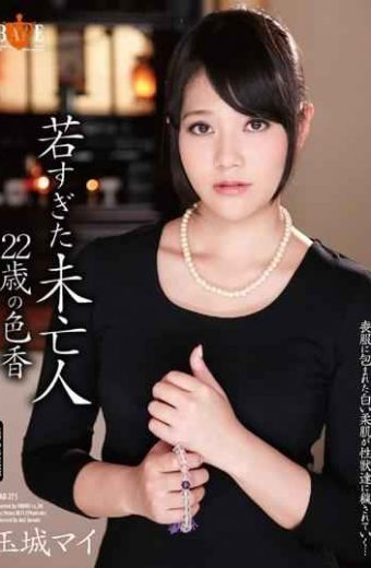 HBAD-275 Of 22-year-old Widow Was Too Young Charm Tamaki Mai