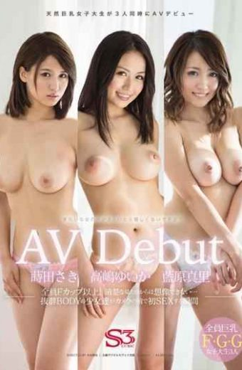 CUBE-009 Natural Big Tits College Student Three People At The Same Time Av Debut Av Debut Makita Earlier Aihara Mari Takashima Yuika