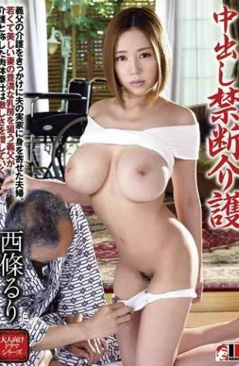 IENE-596 Saijo Ruri Pies Abstinence Care