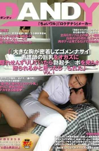 "DANDY-459 Large Breasts Has Been Sacrificed When In Close Contact With I'm Sorry ""i Thought To Be Either A Nurse Busty Are Angry Seen Are Senzuri Was When I Erection Chi  Po Hidden In Okaz"" Vol.1"