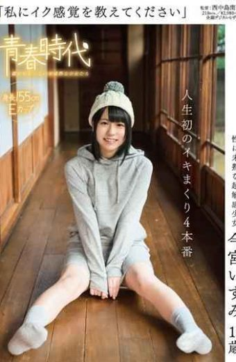 "SDAB-010 Immature To ""i Please Tell Me The Microphone Sensation"" Of Ultra-sensitive Girl Izumi Imamiya 19-year-old Life's First Iki Rolled 4 Production"