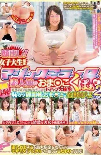 DVDES-802 An Appearance!college Student Limited Magic Mirror Issue Thorough Verification!men And Women Of Friendship Is Approved!  Just The Two People In The Real Amateur College Students In Japan Erotic  Lee Car No. Mm Friend Relationship  4 In Ikebukuro