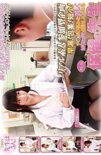 DVDES-467 By The Time That Was Puberty There Was A Place Like This  If.participatory Planning And Premature Ejaculation Real Amateur! Uncut! Tansho! Health Of A Beautiful Teacher Solves The Problem While Gently Touching The Switch Port