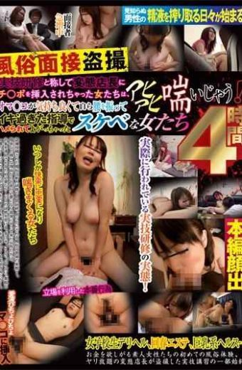 OKB-002 Women Had Been Inserted Into The Blood  Port To Store Manager Called A Pervert And Practical Training The Sex Voyeur Interview Would Shake The Waist Ahiahi Suffering Is Their Own Pleasant Co  Oma!