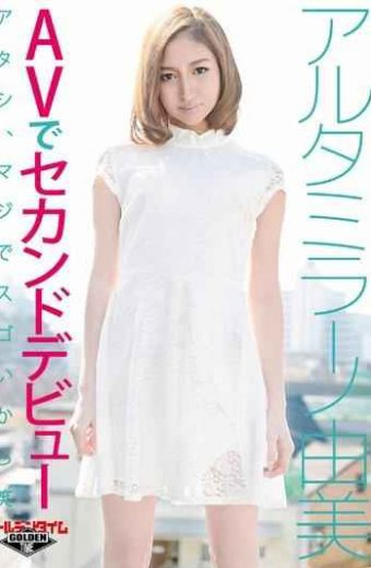 "GDTM-048 Second Debut In Happy System Half Talent Arutamirano Yumi Av ""atashi Seriously From Wow Haha"""