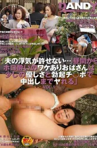 "DANDY-494 Unforgivable Is Cheating Husband  ""different Reasons Of Holo-sickness From Daytime Aunt Ya Is To Cum A Little Bit Of Kindness And Erection Ji  Port"" Vol.1"