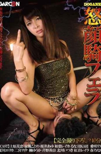 GAR-418 Okokao Sitting Blow Job