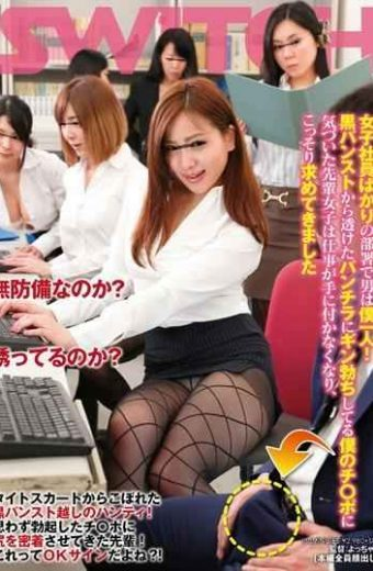 SW-268 Department With Only One Man. I Will No Longer Be Able To Resist The Erection From Sight Of Transparent Black Pantyhose In Work