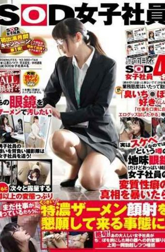 """SDMU-292 Sod Female Employees &ltdeadline Is Never Broke&gt Boasting Business Attitude Is Quite Hard Work """"nioichi  Po Seems Like"""" """"i Want To Try His Own Erotic Goods To Excuse The Work"""" Is So Actually Lewd Is"""