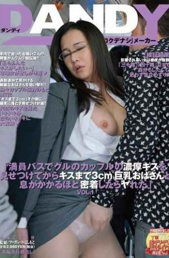 DANDY-495 Breath And 3cm Big Tits Aunt To Kiss From The Show Off A Thick Kiss Of Guru Of The Couple In The Packed Bus Was Ya When You Have Close Contact About Such Vol.1