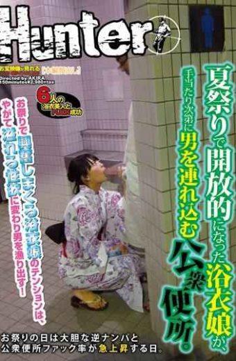 HUNT-453 Daughter Yukata Has Become More Open In The Summer Festival Public Toilet Bring A Man Randomly.