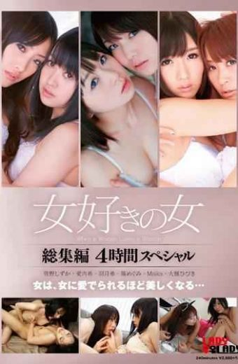 LADYA-011 Woman Omnibus 4 Hour Special Womanizing