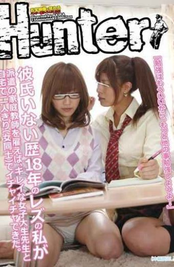 HUNT-363 If I Hire A Tutor Of The Dispatch Of 18 Years Of History Are Not Lesbian Boyfriend Was Able To Flirt With Girlfriend Alone At Home With A Beautiful College Student Teacher.