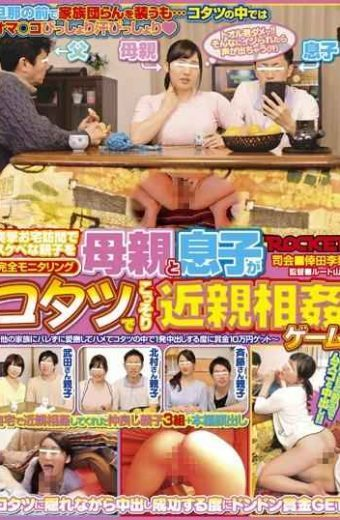 RCT-822 Secretly Incest Game With Mother And Son Kotatsu