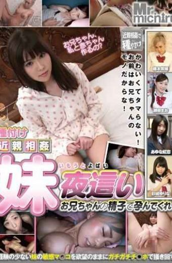 MIST-102 Me Fraught With Sister Night Crawling Seeded Incest Brother Of Sperm!