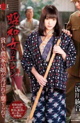 HBAD-307 Showa Woman Of Elegy Been Abandoned At The Mercy Of The Daughter Of A Poor Farmer Ryokawa Ayaon