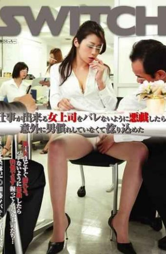 SW-061 I Put A Twist If You Do Not Have A Man Surprisingly Familiar After The Prank So As Not To Barre A Woman Boss Can Work