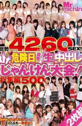 MIST-076 A Total Of 42 People 60sex! ! Danger Day Direct Hit!cum Rock-paper-scissors Tournament!omnibus 500 Minutes