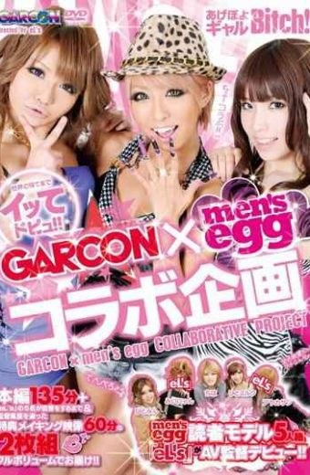 "GAR-299 Av Is His Directorial Debut ""el's"" Model Reader Set Five Men's Egg Collaborative Planning Garcon  Men's Egg! !"