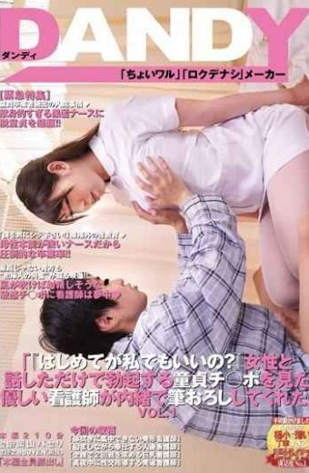 "DANDY-435 The First Time That's Fine Even Me ""friendly Nurse Who Looked At Virginity Ji  Port For Erection Just By Talking To A Woman Gave Me Brush Wholesale Secretly ""vol.1"