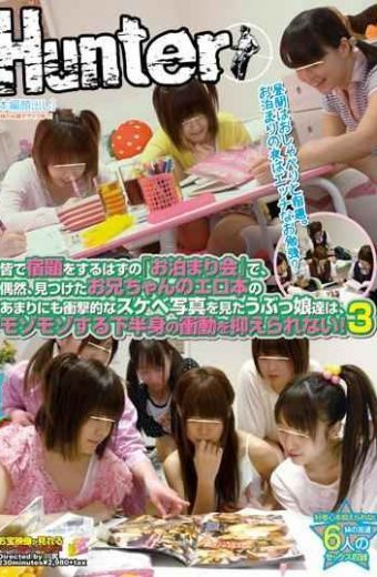 "HUNT-448 Girls Bukkake Window On The ""sleepover"" Supposed To Do My Homework Saw The Picture Lewd Shocking Too Of Erotic Book Of Brother By Chance Found In Everyone Not Resist The Urge To Lower Body To Mozomozo! 3"
