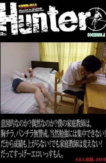 HUNT-431 What Intentionalwhat A Coincidencemy Tutor Flickering Chest Unsuspecting Underwear.the Study Is Of Course Can Not Concentrate! So Also Does Not Increase Performance! Tutor But Does Not Change! Issu Erotic Massaging Because Sugge.