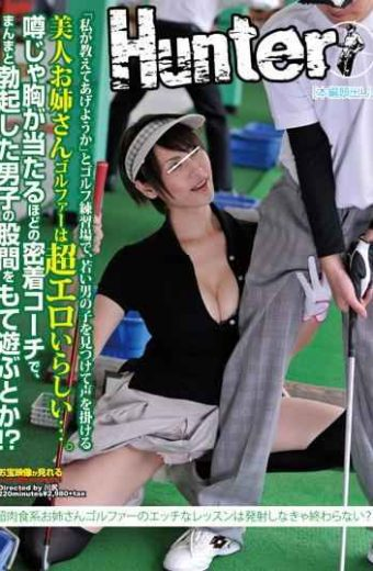 """HUNT-484 Golf Driving Range In The """"do Tell Me"""" Beautiful Lady Golfers Call Out To Find The Young Boy Seems Very  Erotic.adhesion Of Breast Coach 's Win A Rumor About Or Play The Crotch Of Men's Mote Fairly Erect!"""